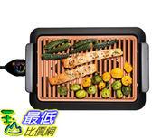 [8美國直購] 無煙電烤爐 GOTHAM STEEL Smokeless Electric Grill, Portable and Nonstick As Seen On TV (Deluxe)