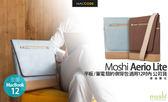 Moshi Aerio Lite 平板 / 筆電 簡約 側背包 適用12吋內筆電 公司貨
