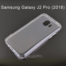 氣墊空壓透明軟殼 Samsung Galaxy J2 Pro (5吋)