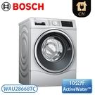 【限時贈基本安裝】[BOSCH]10公斤 6系列 1400rpm滾筒洗衣機 WAU28668TC