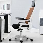 電腦椅家用靠背老板椅辦公椅升降轉椅職員現代簡約懶人座椅椅子zg【新店開張八八折下殺】