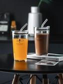 玻璃吸管杯帶蓋大人耐高溫刻度水杯ins女奶茶杯子飲料牛奶杯家用 智慧e家