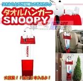 車之 cars_go 汽車用品~SN115 ~ SNOOPY 史努比紅色屋頂 雨傘套雨傘袋雨傘收納可裝5 支
