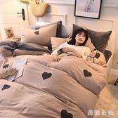 床包組全棉珊瑚絨床上法蘭絨四件套冬季加厚純棉網紅女zzy5430『美鞋公社』