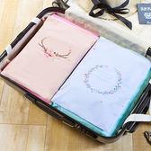 ◄ 生活家精品 ►【Y53】印花旅行拉邊收納袋(12入) 整理袋 束口 出差 花環 雜物 拉邊袋