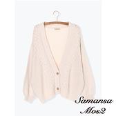 「Hot item」麻花編織蓬袖開襟針織罩衫 (提醒 SM2僅單一尺寸) - Sm2