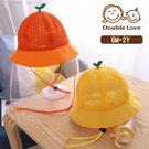 夏季透氣寶寶遮陽帽 漁夫帽+防護罩兩件組 新款多功能 寶寶童帽 寶寶帽 (6M-24M)【JD0075】