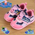 女童 佩佩豬 喬治 台灣製造 透氣網布魔鬼氈 兒童運動鞋 休閒鞋 59鞋廊