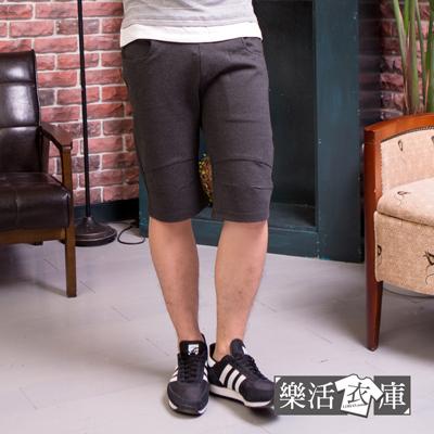 【P9066】素面優選挺版剪接鬆緊休閒短褲(共二色)● 樂活衣庫