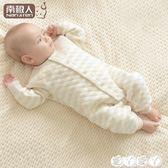 嬰兒連體衣 嬰兒秋裝新生嬰兒衣服0-3個月保暖連體衣春秋男女寶寶睡衣秋冬季 【全館9折】