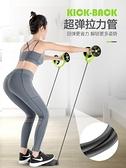 回彈健腹輪腹肌輪腹部捲腹瘦手臂肚子神器女滾輪運動健身器材家用