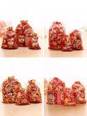 婚禮糖盒中式喜糖袋紗袋創意結婚慶用品糖果包裝禮盒喜糖盒子【新店開業八五折】