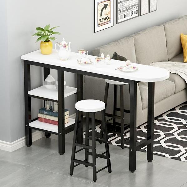 簡約現代客廳隔斷吧台桌帶櫃靠牆高腳桌椅家用酒吧台奶茶店餐桌AQ 有緣生活館