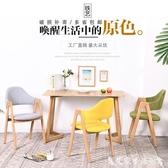 餐椅餐椅現代簡約家用鐵藝仿實木凳子靠背ins網紅靠背椅書桌北歐椅子 LX 熱賣單品