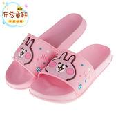 《布布童鞋》卡娜赫拉粉色兔兔成人超輕量拖鞋(23.5~25公分) [ A7E510G ] 粉紅款