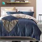天絲 Tencel 滑落的光線 床罩 雙人七件組 100%雙面純天絲 伊尚厚生活美學