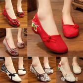 繡花鞋 布鞋女民族風坡跟休閒媽媽鞋低跟工作鞋子 FR4302【每日三C】