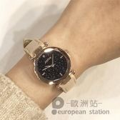 手錶/防水休閒女錶「歐洲站」