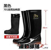 雨鞋保暖低幫水鞋男士中筒防水鞋雨靴短筒水靴厚底膠鞋 運動部落