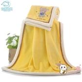 兒童毛毯兒童小毯子新生幼兒春秋被小孩薄款冷氣蓋毯 【八折搶購】