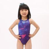 ≡MARIUM≡ 小女競賽型泳裝 MAR-6003WJ