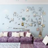 照片牆 照片牆裝飾相片牆創意沙發客廳歐式長方形12相框牆7寸一面牆T