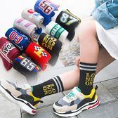 【04483】運動風兒童中統襪 潮流襪 數字 條紋
