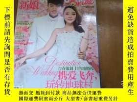 二手書博民逛書店時尚新娘COSMOPOLITAN罕見Bride 2012年6月Y