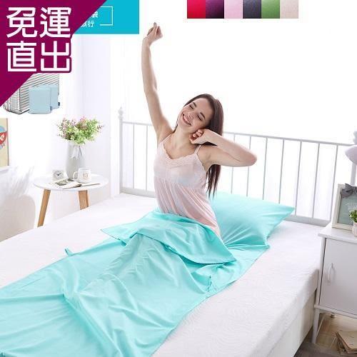 旺寶 旅行用睡袋 保潔墊睡袋 單人睡袋1入【免運直出】