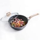 麥飯石不粘鍋炒鍋平底煎鍋炒菜鍋家用炒鍋電磁爐燃氣灶通用