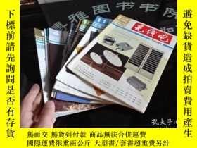 二手書博民逛書店無線電罕見1993 1-12期 實物圖 7-5Y155496