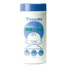 優生 薰衣草精油酵素(1.2kg)【愛買】