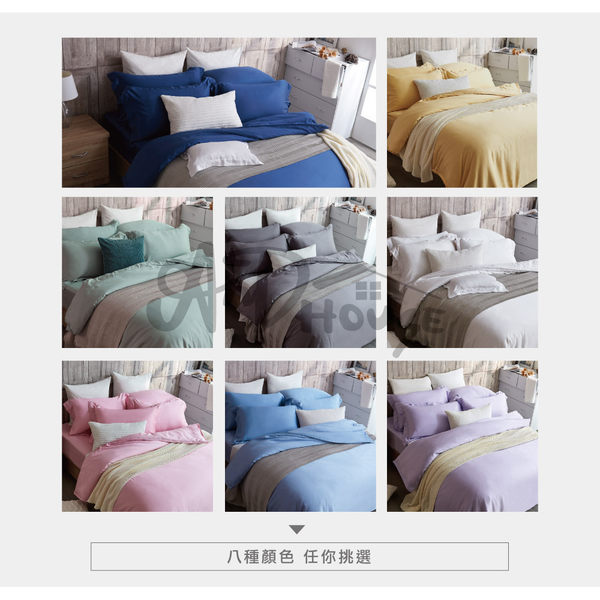 60天絲頂級300織純萊賽爾纖維-加大三件組-寶藍