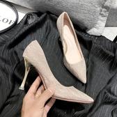 網紅尖頭銀色高跟鞋女細跟 秋新款百搭性感法式少女伴娘婚鞋 中秋降價