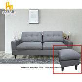 ASSARI-杜克布椅凳