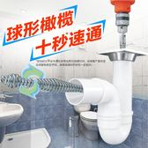 管道疏通器疏通下水道電動疏工具配件T型3米粗彈簧加連接軸鑰匙 YYP  『歐韓流行館』