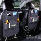 汽車收納袋座椅收納袋靠背掛袋車載置物袋紙巾盒置物箱整理用品 小時光生活館
