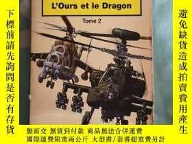 二手書博民逛書店L'Ours罕見et Ie Dragon Tome 2Y230069 TOM CLANCY ALBIN MIC
