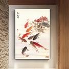 山水掛畫 風水招財入戶玄關裝飾畫走廊過道掛畫現代簡約客廳牆壁畫臥室掛畫