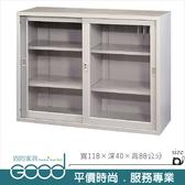 《固的家具GOOD》203-06-AO 高級直角框玻璃櫃/4尺/有中隔/公文櫃/鐵櫃
