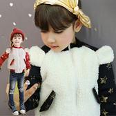 童裝 小熊羊糕絨星星拼接袖夾克 內面柔軟刷毛厚款外套 中性款 聖誕特賣聖誕保暖 橘魔法 現貨