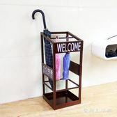 雨傘架酒店商用大堂雨傘收納架創意門口雨傘桶家用筒AB7802『愛尚生活館』