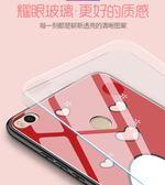 小米mix2s手機殼保護套玻璃網紅卡通動漫可愛【3C玩家】