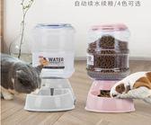 寵物飲水機寵物飲水器自動喂食器喂水貓咪飲水機喝水器泰迪狗碗食盆狗狗用品 220V 曼莎時尚
