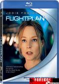 【停看聽音響唱片】 空中危機(日版) Flightplan