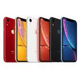 預購IPHONE XR 64G MRY42TA/A(黑/白/紅/黃/珊瑚/藍)【愛買】