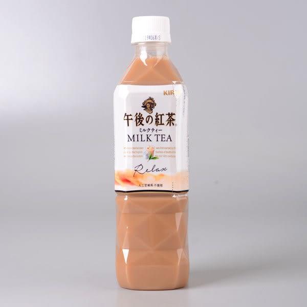 【Kirin】午後紅茶午後紅茶-奶茶新500ml(賞味期限:2019.09)