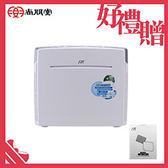 《買就送》尚朋堂 空氣清淨機 SA-2203C-H2