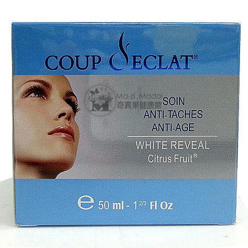 eclat d'etoiles Coup-d' eclat-卡迪佳晶燦靚白抗皺霜(50ML)