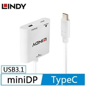LINDY 主動式 USB3.1 TYPE-C TO miniDP 轉接器帶PD功能 43246